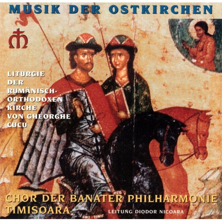 Gheorghe Cucu - Liturghia ortodoxa - CD