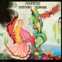 Mountain - Nantucket Sleighride - CD