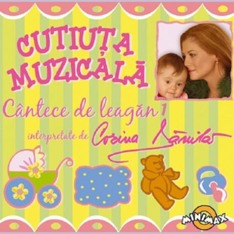 V/A - Cutiuta Muzicala - Cantece de leagan 1 - CD
