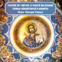Corala barbateasca a Armatei - Colinde de Craciun si muzica religioasa - CD