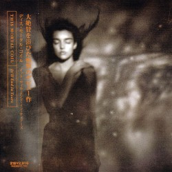 This Mortal Coil - It'll End In Tears - CD Cardboard Sleeve