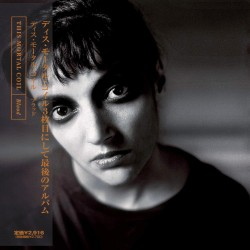This Mortal Coil - Blood - CD Cardboard Sleeve