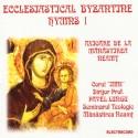 Pavel Lungu / Corul JMR - Ecclesiatical Byzantyne Hymns - Axioanele de la Manastirea Neamt - CD