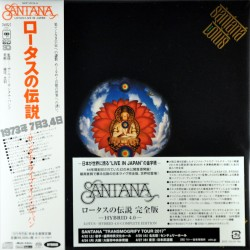 Santana - Lotus - Limited Japan Cardboard Sleeve 3 SACD